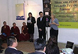Mongol Monastery Website Opening -- Sue Speaking -- WS