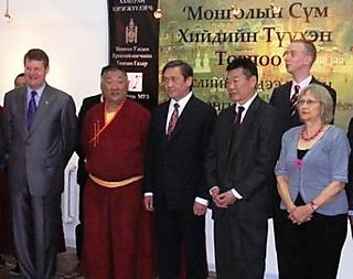 Mongol Monastery Website Opening -- Small Group -- WS
