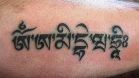 UB -- Amitabha Mantra Tattoo -- WS
