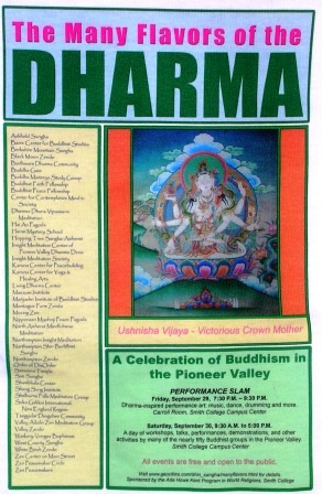 Many Flavors of Dharma -- WS