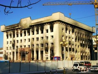 Burned MBRP Building -- WS