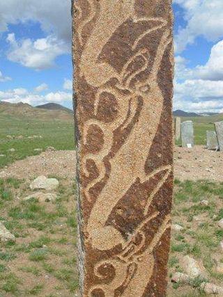 Deer Stone