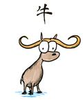 Earth ox