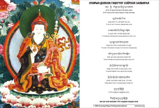Seven Line Prayer Card -- Web Size