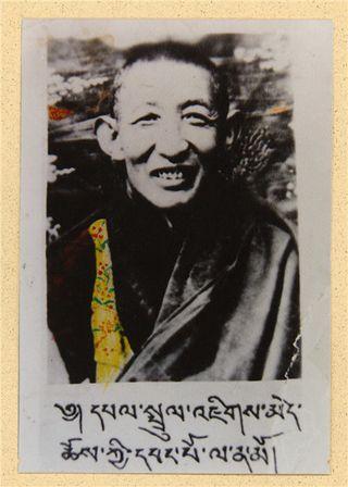 Dza_Patrul_Rinpoche_500W