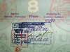 Visa_stamp_2