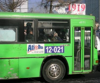 Ub_ati_bus_ws