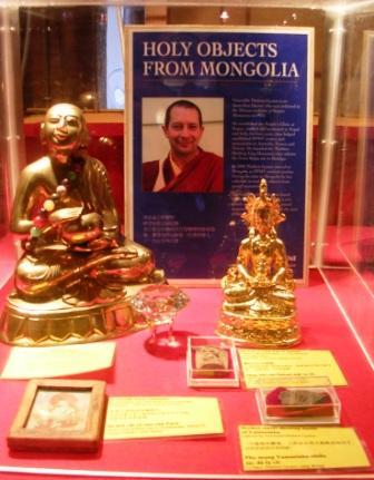 Australia_atisha_mongolia_relics_ws