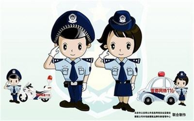 Chinacartooncops
