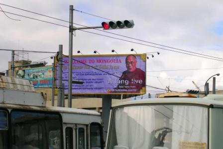 Dalai_lama_billboard_web_size