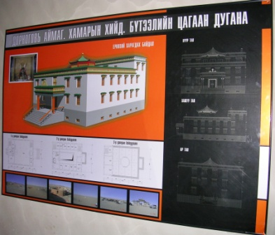 Dornogov_khamar_new_temple_plans_web_siz