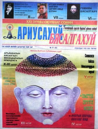 Meditation_magazine_cover_web_size_1