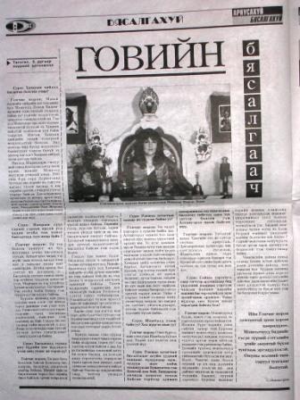 Meditation_magazine_page_2_web_size